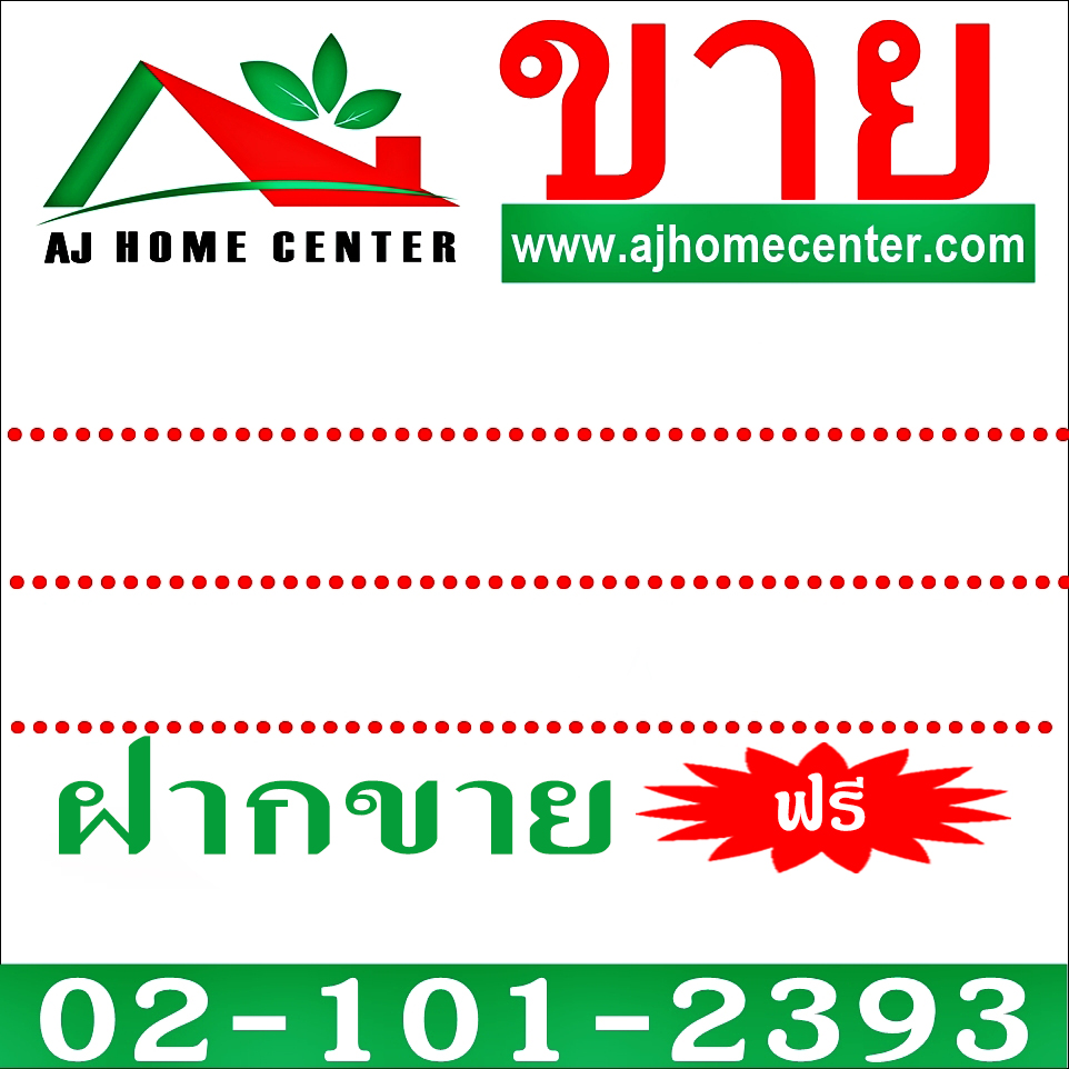 AJHomeCenter